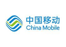 中国移动慢销